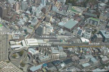 Tokyooizumi08082