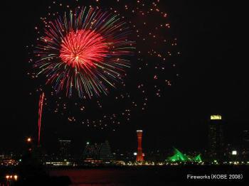Kobefireworks08082