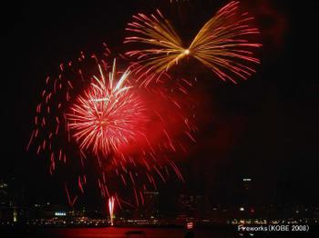 Kobefireworks08084