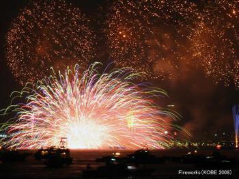 Kobefireworks08087