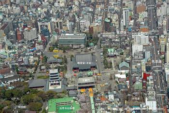 Tokyoasakusa08081