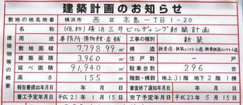 Yokohamamm2108084