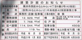 Yokohamamm2108085