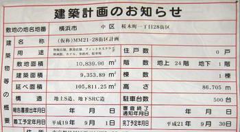 Yokohamamm2108087