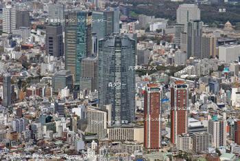 Tokyomori08091