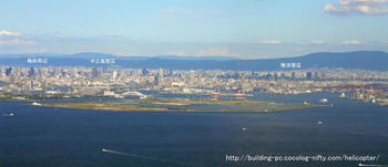 Osakaview08091