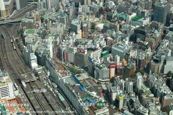 Tokyoikebukuro08091