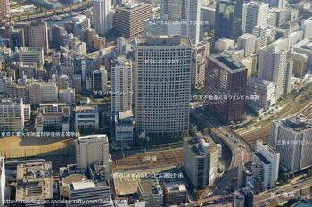 Tokyoshiba08101