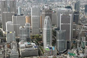 Tokyomode08101