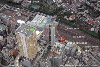 Tokyonipori08101