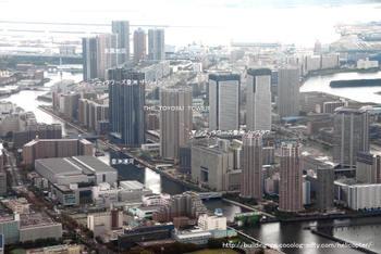 Tokyotoyosu08101