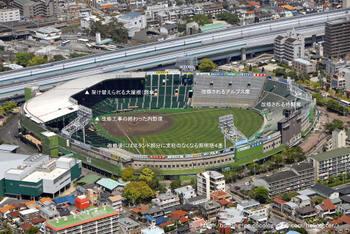 Nishinomiyakosen1