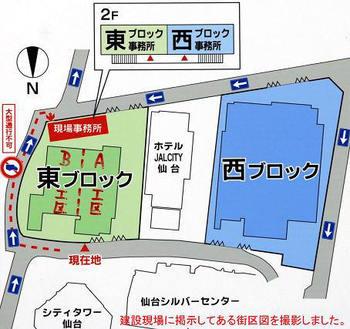 Sendai081016