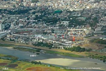 Tokyotamagawa08101