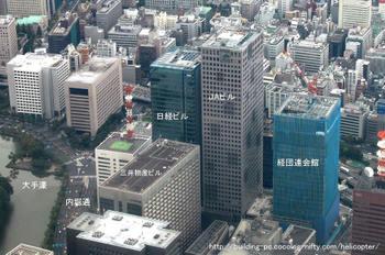 Tokyootemachi08111