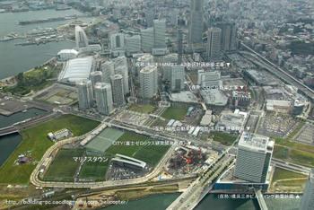 Yokohamamm2108111