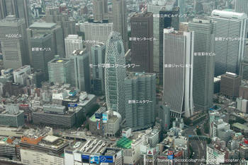 Tokyomode08110
