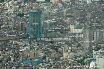 Tokyohikifune08111