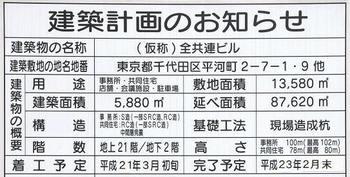 Tokyohirakawa08114