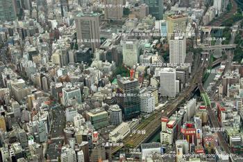 Tokyokanda08110