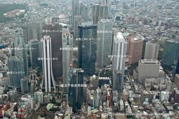 Tokyoshinjuku081111