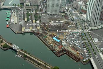 Yokohamakitanaka08112