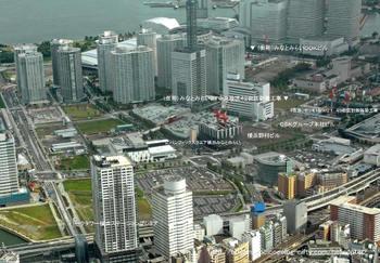 Yokohamamm2108121