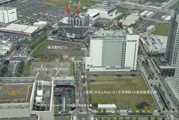 Yokohamamm2108122