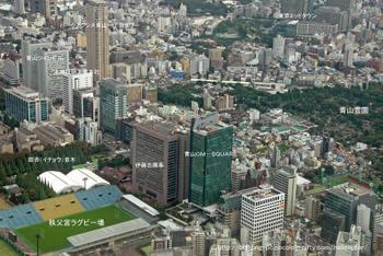 Tokyoaoyama08121
