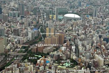 Tokyotokyomedica08121