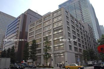 Tokyomarunouchi08123