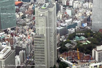 Tokyonagatacho08121