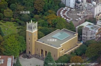 Tokyowaseda08121