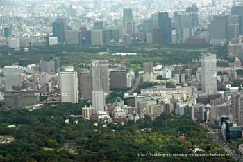 Tokyoakasaka08121
