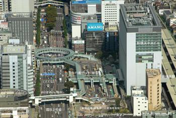 Yokohamashinyokohama09011