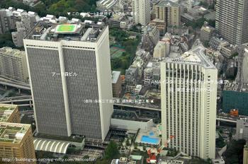 Tokyoark09011