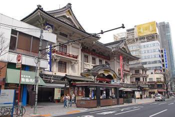 Tokyokabuki09012