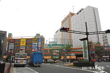 Tokyoooi09022