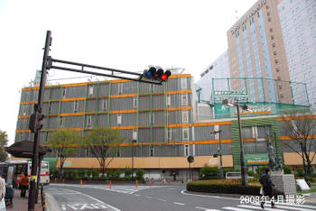 Tokyoooi09023