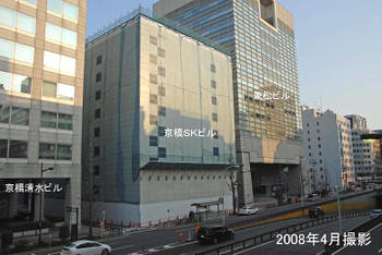 Tokyoshimizu09022