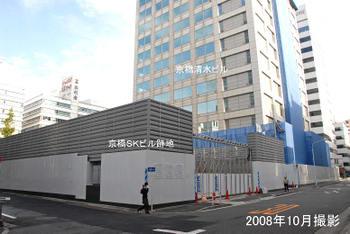 Tokyoshimizu09023