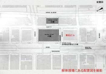 Tokyoshimizu09025