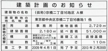 Tokyoshimizu09026