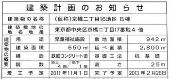 Tokyoshimizu09027