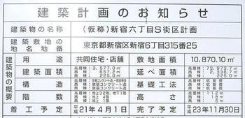Tokyontv09023