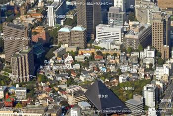 Tokyotoranomon09021