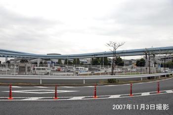 Tokyoariake09034