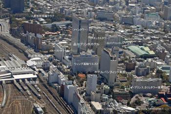 Tokyoshinagawa09031