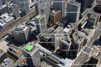 Tokyootemachi09031