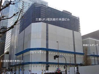 Tokyomarunouchi09034